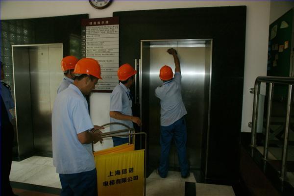 我校开展电梯困人应急救援演练