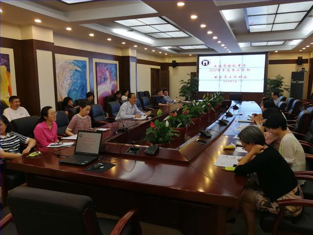 黄浦校区召开2017学年度第二学期安全员会议