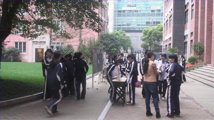 跃动格致-上海市格致中学
