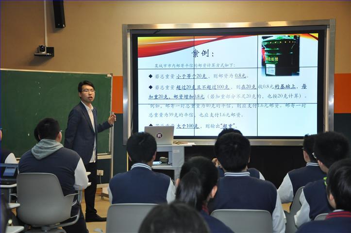 格致教育集团信息与科创工作室举行专题教学研讨活动