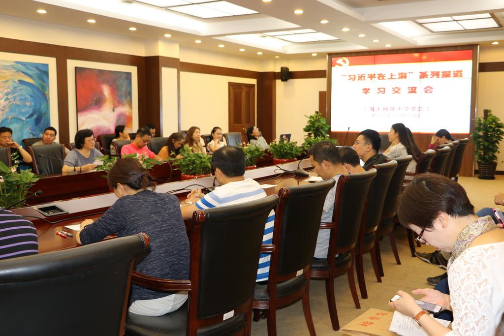 """牢记历史使命  坚定理想信念――""""习近平在上海""""系列报道学习交流"""