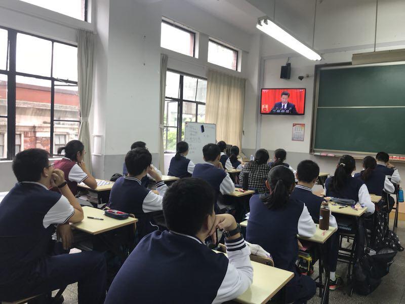 砥砺奋进  共筑中国梦