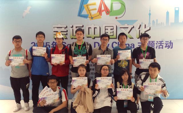格致学子在2015年Scratch Day China主题活动中喜获佳绩