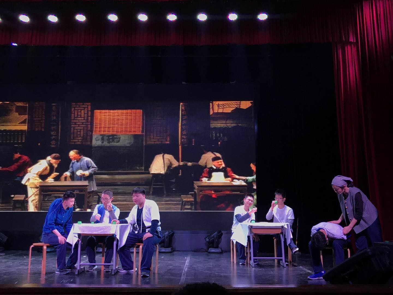 飞扬青春,豆蔻年华――上海市格致中学高一年级课本剧大赛纪实