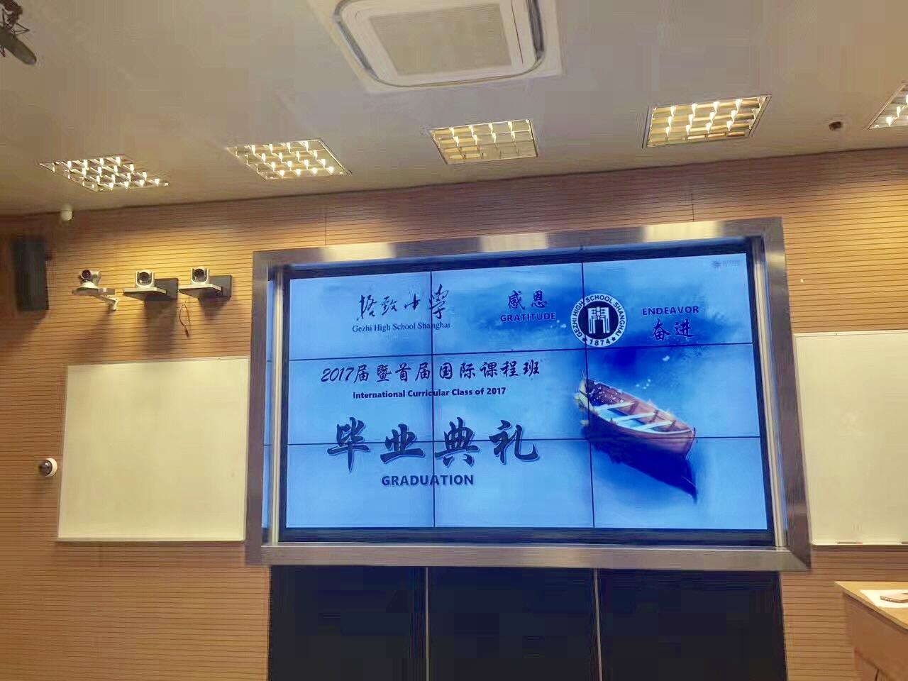 """""""感恩・ 奋进""""――2017届国际课程班毕业典礼"""