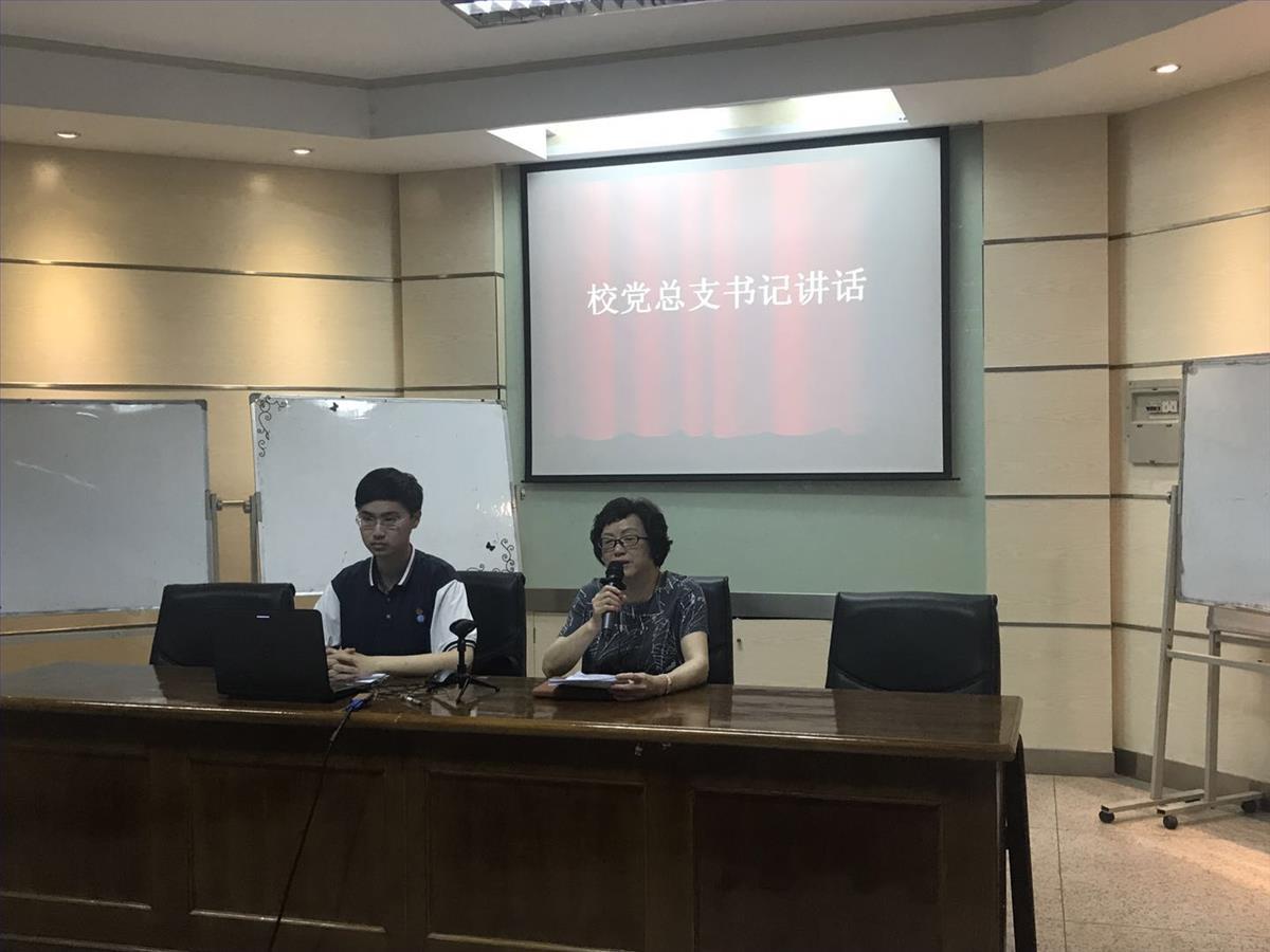 共青团上海市格致中学第十七届团员代表大会顺利召开