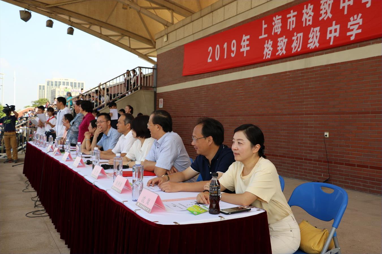 青春飞扬,迎接国庆——2019学年格致中学运动会顺利举行